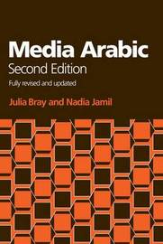 Media Arabic by Julia Bray image