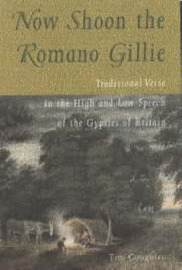 Now Shoon the Romano Gillie by Tim Coughlan image