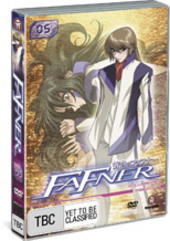 Fafner - Vol. 5: Rebirth on DVD