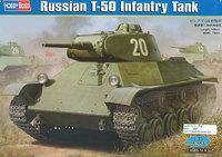 1/35 Russian T-50 Infantry Tank Model Kit