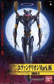 Rebuild of Evangelion: Evangelion-06 (You Can Not Advance Ver.) - Model Kit