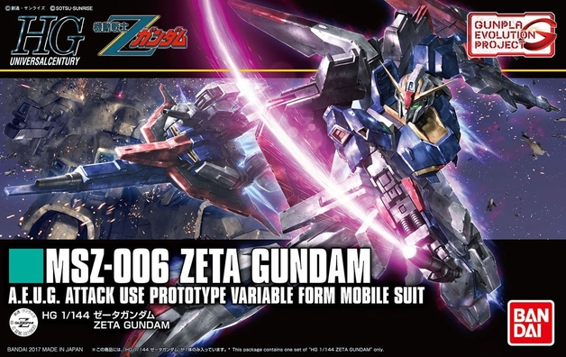 HGUC 1/144 Zeta Gundam - Model Kit (Gunpla Evolution Project)
