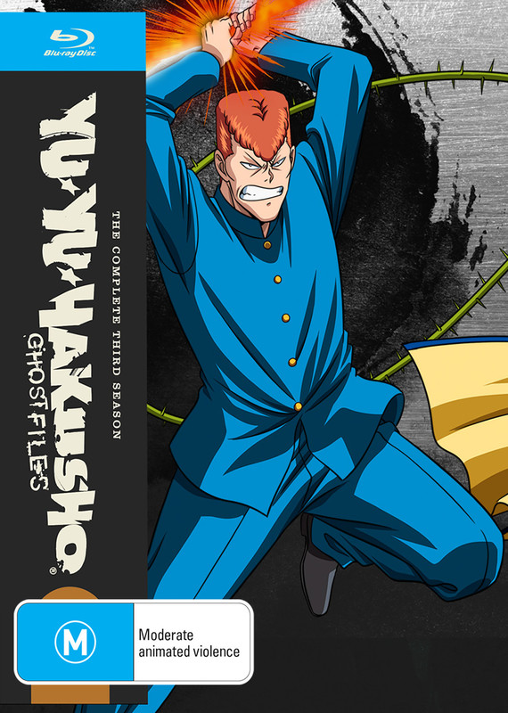 Yu Yu Hakusho Complete Season 3 (Eps 57-84) Steel Book on Blu-ray