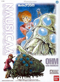 Nausicaa with Oumu 1:20 Model Kit image