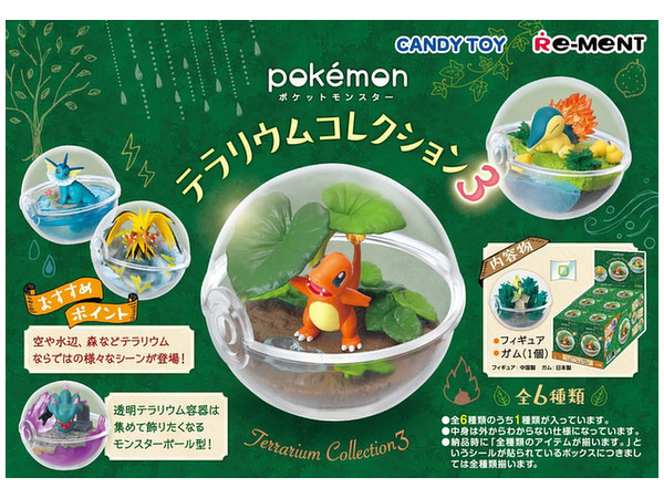 Pokemon: Terrarium Collection #3 - (Blind Bag)