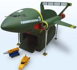 Aoshima Super Size Thunderbird 2 Model Kit
