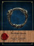 The Elder Scrolls Online: Tales of Tamriel - Vol. II: The Lore by Bethesda Softworks