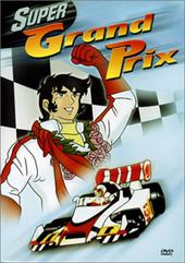 Super Grand Prix on DVD