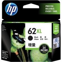 HP 62XL Ink Cartridge C2P05AA - High Yield (Black)