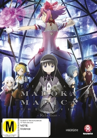 Puella Magi Madoka Magica: The Movie Rebellion on DVD