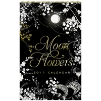 Moon Flowers - 2017 Wall Calendar