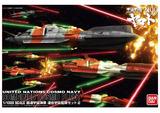 Space Battleship Yamato 2199 United Nations Cosmo Navy Combined Space Fleet Set #2 1/1000 Model Kit