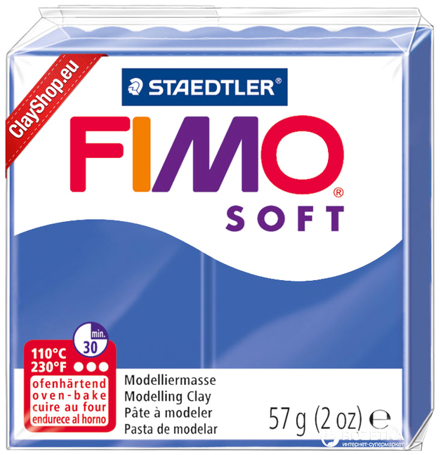 Staedtler Fimo Soft Modelling Clay Block - Brilliant Blue (56g)