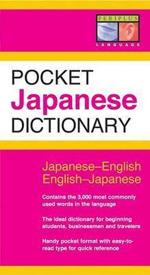 Pocket Japanese Dictionary by Yuki Shimada