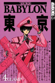 "Tokyo Babylon: v. 4 by ""Clamp"" image"