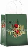 Papaya Joy To The World Christmas Gift Bag