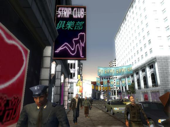 True Crime: New York City for GameCube image