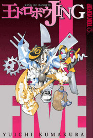Jing: v. 5: King of Bandits by Yuichi Kumakura image