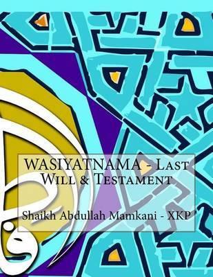Wasiyatnama - Last Will & Testament by Shaikh Abdullah Mamkani - Xkp image