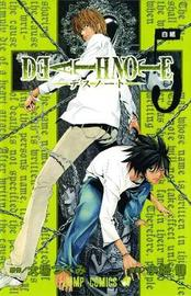 Death Note: 5 by Tsugumi Ohba