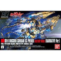 HGUC 1/144 Unicorn Gundam Unit 3 Phenex (Destroy Mode) (Narrative Ver.) - Model Kit