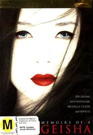 Memoirs Of A Geisha on DVD image