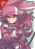 Sword Art Online: Alternative Gun Gale Online, Vol. 1 by Reki Kawahara