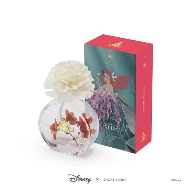 Disney: Diffuser - Little Mermaid