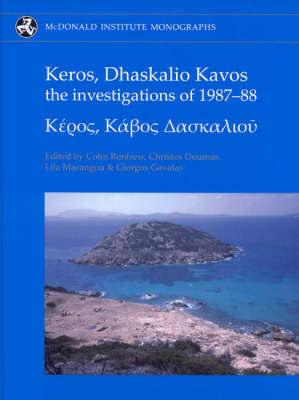 Keros, Dhaskalio Kavos by Giorgos Gavalas image