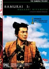 Samurai Trilogy 1, The - Musashi Miyamoto on DVD