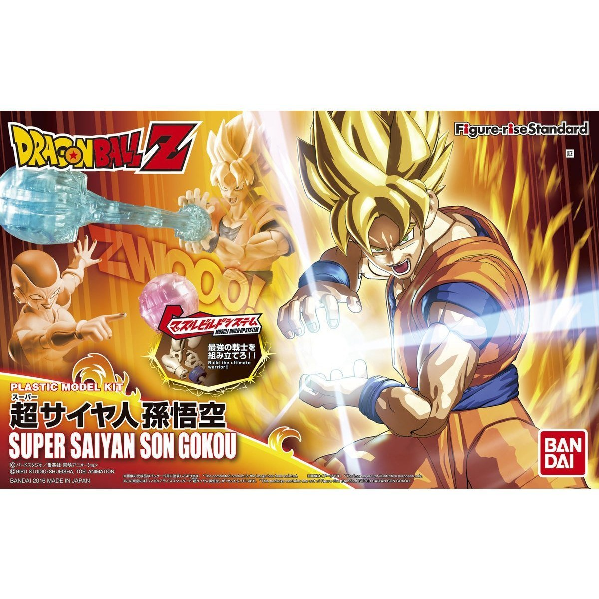Super Saiyan Goku - Model Kit image