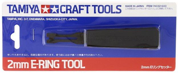 Tamiya: 2mm E-ring Tool