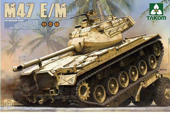 Takom 1/35 US Medium Tank M47 E/M Model Kit image