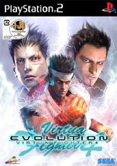 Virtua Fighter 4 Evolution for PlayStation 2