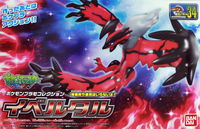 Pokemon Plamo Yveltal Plastic Model Kit