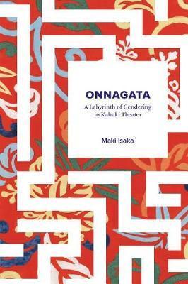Onnagata by Maki Morinaga
