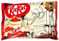 Kitkat Mini - Strawberry Tiramisu - 139g 11pk