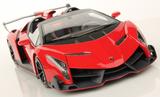1/18 Lamborghini Veneno (Red)