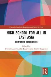 High School for All in East Asia image