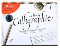 Brause: Calligraphy Practice Pad with Guides - A3 (50 Sheets) image