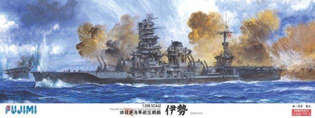 """Fujimi 1/350 IJN Battleship """"Ise"""" - Model Kit"""