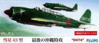 Fujimi 1/72 Suisei D4Y4 Judy - model Kit