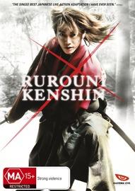 Rurouni Kenshin on DVD