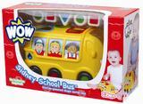 Wow Toys - Sidney School Bus