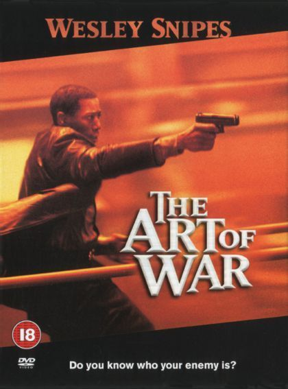 Art of War on DVD