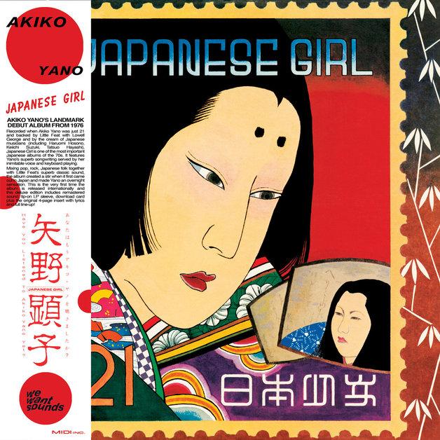 Japanese Girl by Akiko Yano
