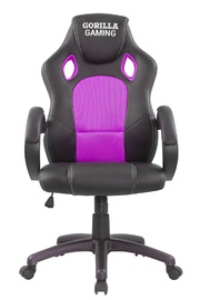 Gorilla Gaming Chair - Pink & Black for