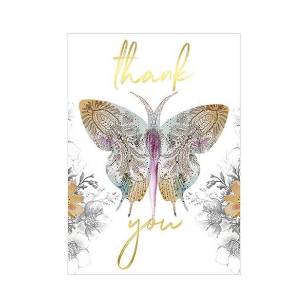 Papaya: Boxed Cards - Paisley Butterfly