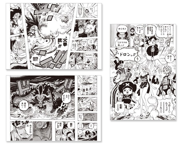 One Piece: Wano Country 2 - Post Card Set