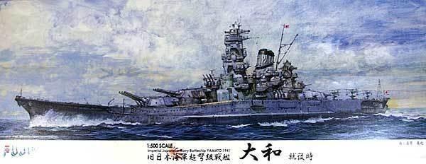 Fujimi: 1/700 IJN Battleship Yamato - Model Kit